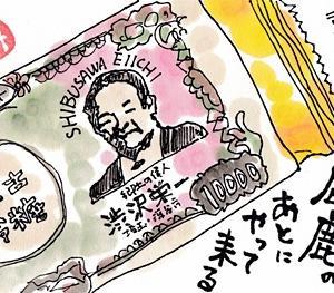 渋沢栄一の千代古齢糖