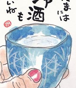 江戸切子の冷酒グラス