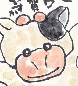 丑?牛?ウシ