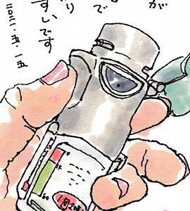 アルコール解禁♪