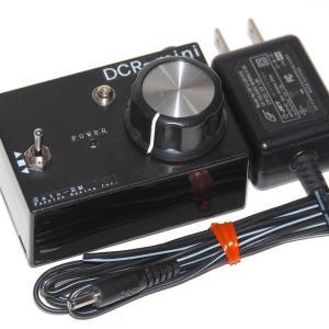 直流式小型スピードコントローラー DCR-mini 再販開始!