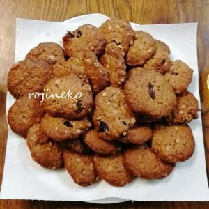 最期のクッキー。