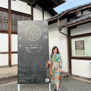 承天閣美術館「茶の湯 数寄と禅」展