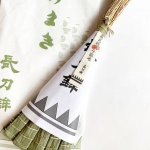 長刀鉾の粽