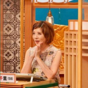 山咲千里さん「クイズ脳べるSHOW」着用