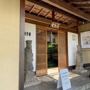 Museum李朝@嵐山