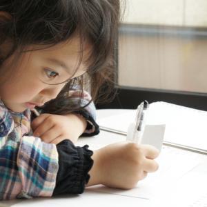 非認知能力を育てるにはどうしたらいいの?非認知能力が低い人はどうすべきか