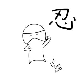 ニンジャレッド→ハリケンレッド→アカニンジャー