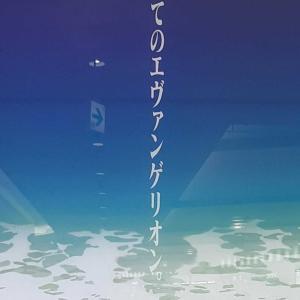 お知らせです♪ 明日4/11(日曜) 映画シンエヴァ 庵野監督が!舞台挨拶 しかも同時に「全国への生中継」が行われます!(^^)!