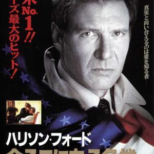 綾の光時通信 いまそこにある日本の危機?? 日本の復活・復興が世界を変える!