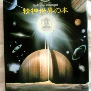 4/20の夕方、元オウム幹部の上祐史浩氏に会って来ます・・・東京 新宿 歌舞伎町の「LOFT / PLUS ONE」