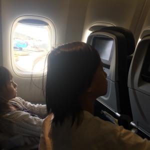 日本から戻りました〜久々の更新〜