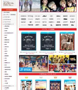 ★格安・お得!新大久保に行かないでK-POPグッズ買える通販サイト|ビッグスター(Big Star)