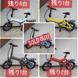 大人気電動自転車!!明日入荷します!!