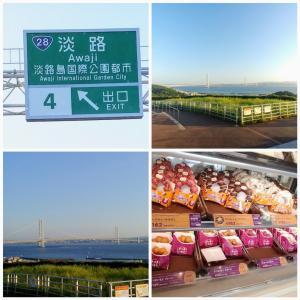 淡路島に行ってきました(*^^*)
