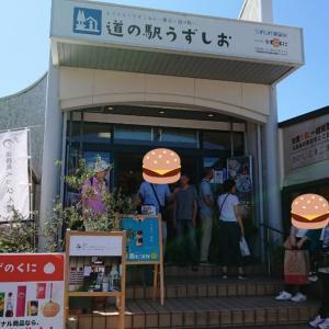 淡路島旅行③