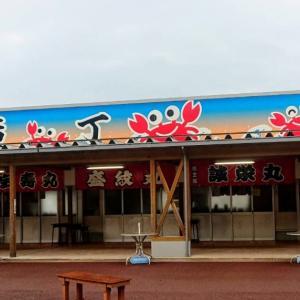 蟹を食べに行ってきました(*^^*)
