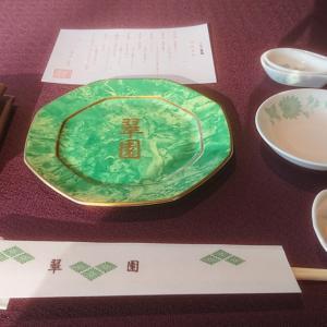 中国料理 翠園☆初夏のおすすめコース