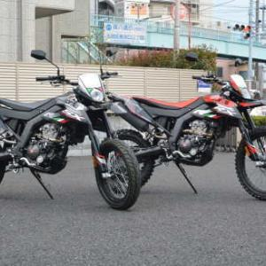 3月14日(土)~22日(日)アプリリア RX・SX125試乗会開催します