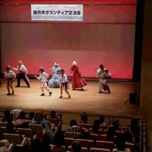 京都ライト公演 11月17日