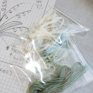 レッスン準備~刺繍デザイン