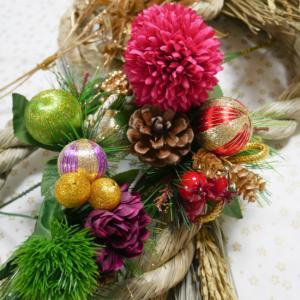 お正月飾り花材