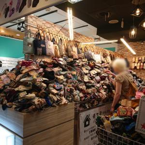 2019夏の台湾旅③ やっぱり冰讚のマンゴーかき氷♪