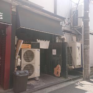 丿貫(へちかん)福富町本店 & 高級食パンはしご