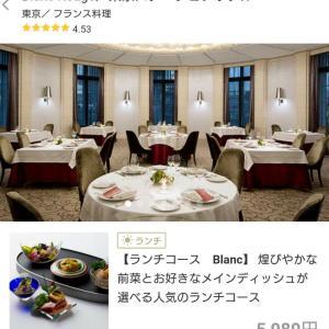 休日東京ランチ Blanc Rouge