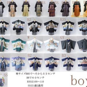 七五三のレンタル袴のアップをしました!【大阪・奈良・和歌山・兵庫 七五三出張撮影】