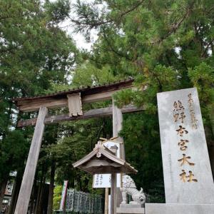 熊野本宮大社にロケハンに行ってまいりました