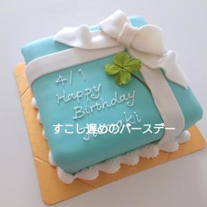 ティファニーケーキをもっと幸せに 四つ葉のクローバー