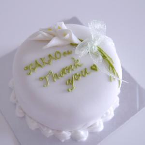 退職祝いにシュガーケーキを