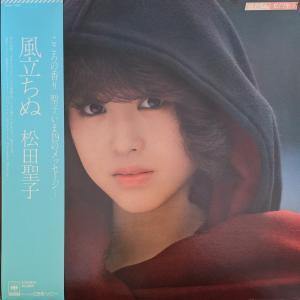 松田聖子の全盛期のアルバムがすごすぎる。