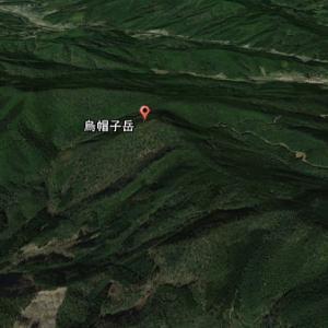 山頂野営敢行(其の1)NAM戦装備で姶良市最高峰「烏帽子岳」攻略!