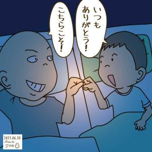 父の日の夜