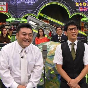 アンタッチャブル10年ぶりの復活に松ちゃん、有田が良かったとコメント ワイドナショー 感想
