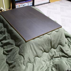 西川のリバーシブルこたつ掛け布団を購入 無地でシンプルなカラーに満足