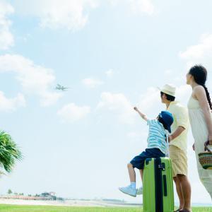 GoToキャンペーン、東京旅行と東京居住者の旅行は対象外へ 半額にならずも正規の値段ではおk