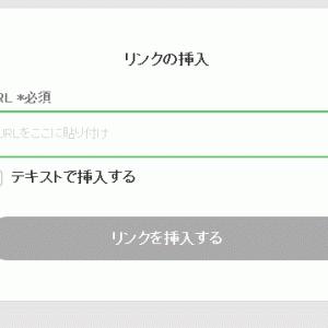 【改善】記事内リンクでテキストかカードを選択できるようになる アフィリンクも複数選択可能に