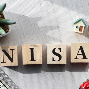 まさか5年も塩漬けしてしまうなんて…NISA口座の株式を初めてロールオーバーする