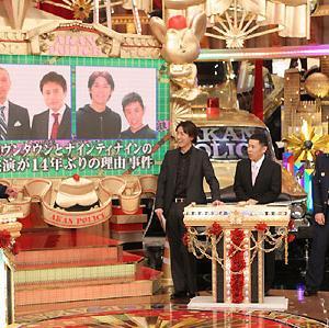 松ちゃん、結婚のナイナイ岡村から連絡を貰い、失言時も電話し励ましていた ワイドナショー 感想