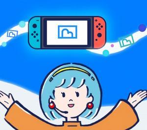 Nintendo Switchがバージョンアップ スマホへキャプチャや動画が直接送れるようになる