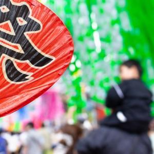 クソ株祭り開催中 CAICAやピクセラ、オンキヨーなど50円以下の銘柄が上昇