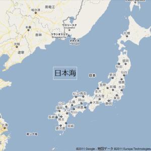 日本海の呼称を巡り、日韓が非公式協議を行ったと韓国が発表 東海への改称や併記を求める