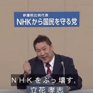 ベトナム人、NHK集金人に消火器を噴射!相手の言ってる事が分からないとの供述に分かると共感