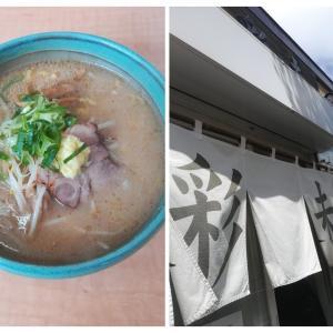 札幌で一番と言われているラーメン屋さん