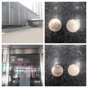 日本銀行へはじめて行ってみた