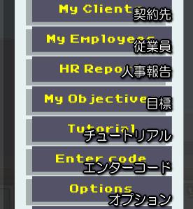 smooth operators 一部だけ翻訳作業中。