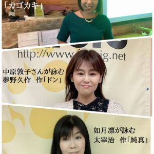 6月4日本日の放送メニューです